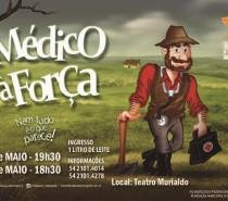 """Grupo de Teatro da Fundação Marcopolo apresenta a peça """"O Médico à Força"""""""