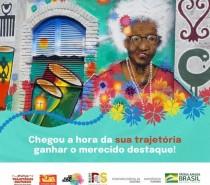 Prêmio Trajetórias Culturais – Mestra Sirley Amaro abre inscrições essa semana