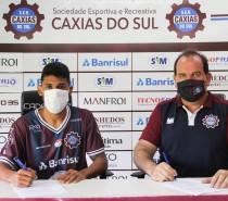 Caxias anuncia oficialmente atacante Gustavo Ramos